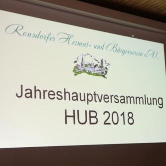 2018.03 HuB JHV