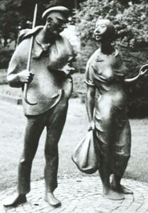 1980 Großaufnahme Denkmal