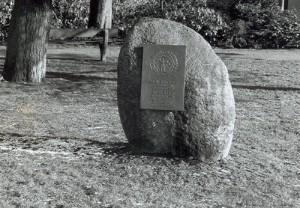1995 Gedenkstein Elias Eller